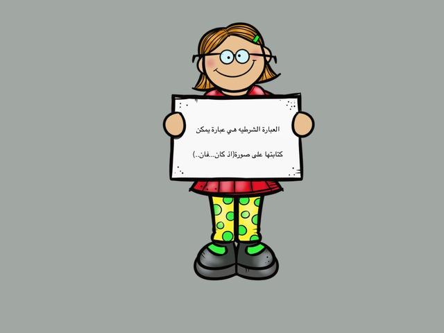 نوره محسن  by مشروع الرياضيات والحاسب
