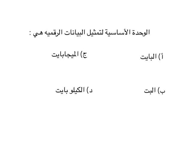 Kh by خلود الصائغ