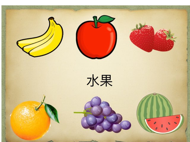 Pre Rec Fruit by Hui Ling Zhao