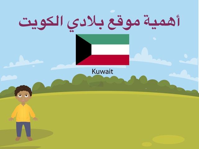 اهميه موقع بلادي  by Shaika alqattan