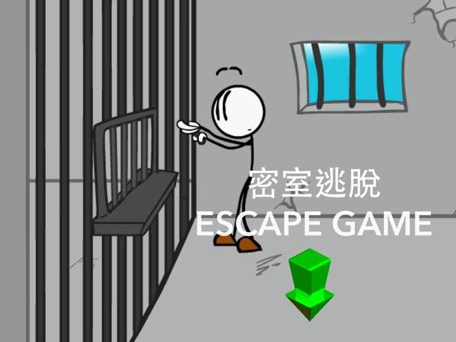 Escape07 by Union Mandarin 克