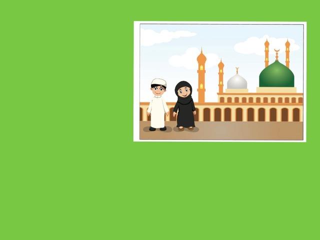 ألعاب  تمهيدي  by أم عبدالمحسن