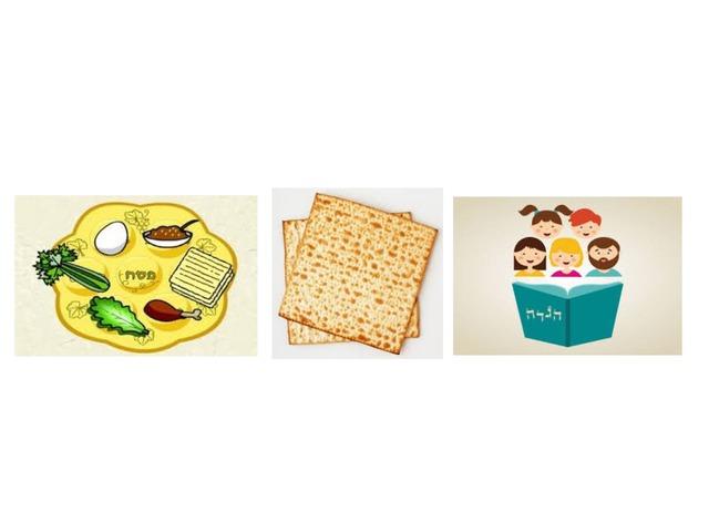 זיהוי סמלים חג הפסח by נעמי תחיה מזרחי