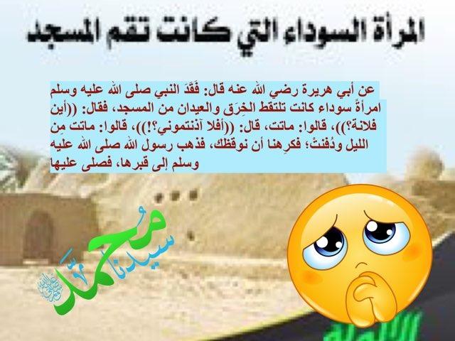 اعمر بيت الله تعالى by Hnoooy Hnoooy
