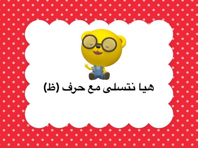لعبة 14 by Ali Alnhdi