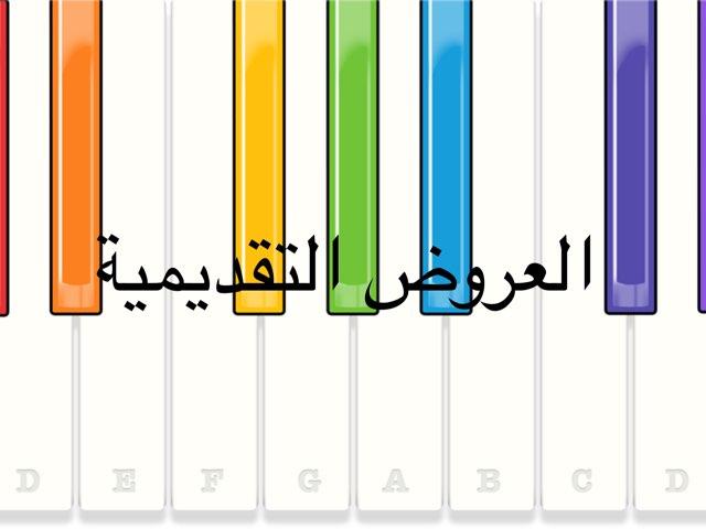 Game 21 by Ameena Nasser