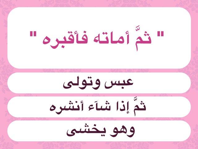 سلمى١ by Salma Al3jmi