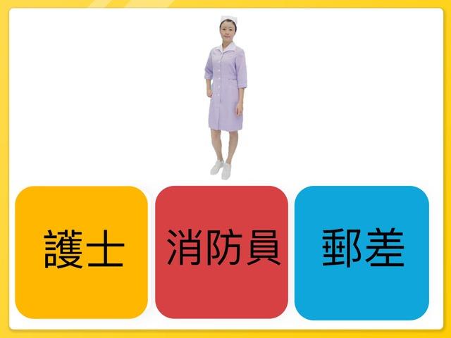 護士 by Miriam Siu