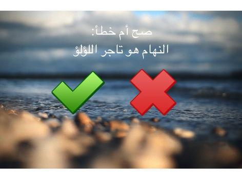 نسخة - النشاط الختامي(1) by Shahad