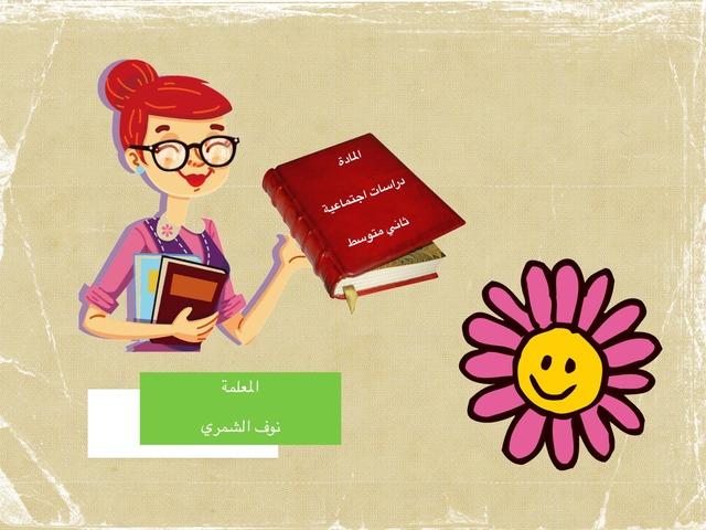 نشاط  by naif salem