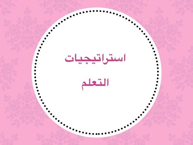 لعبة 5 by Shm al3jmi