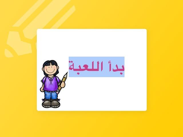 لغتي by Rara Jimin