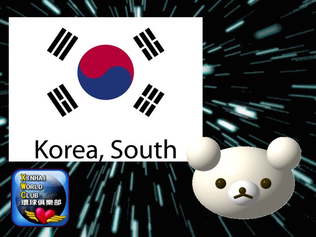 6229韓國 by 辛亥樂園 數位學習