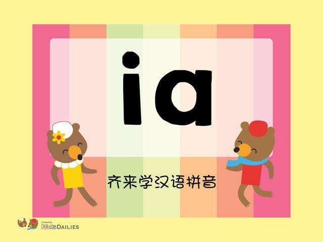 """齐来学汉语拼音""""ia"""" by Kids Dailies"""