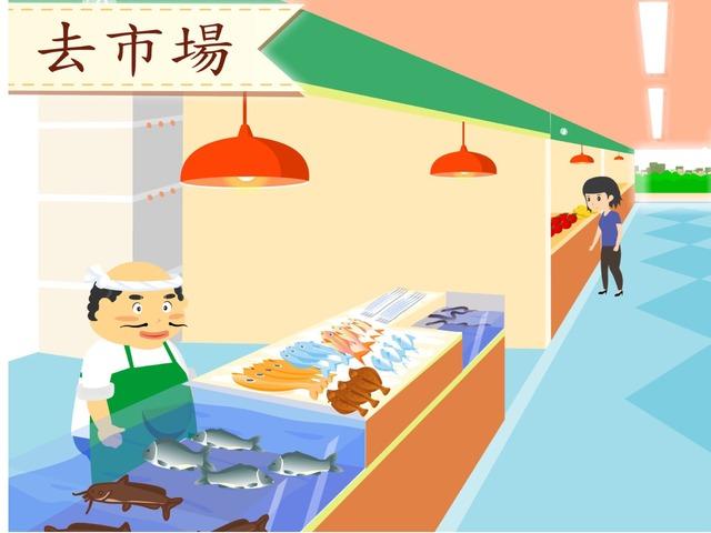 去市場 by Wong stephenie