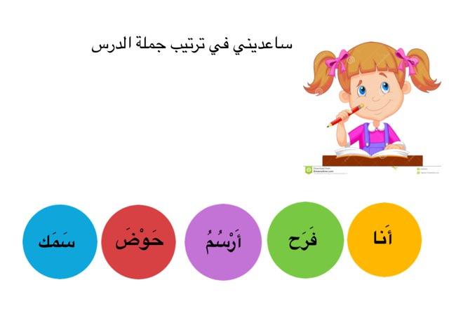 لعبة 7 by Aljood hamad