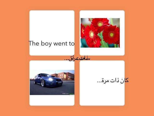 تقطيع by fatmh alomary