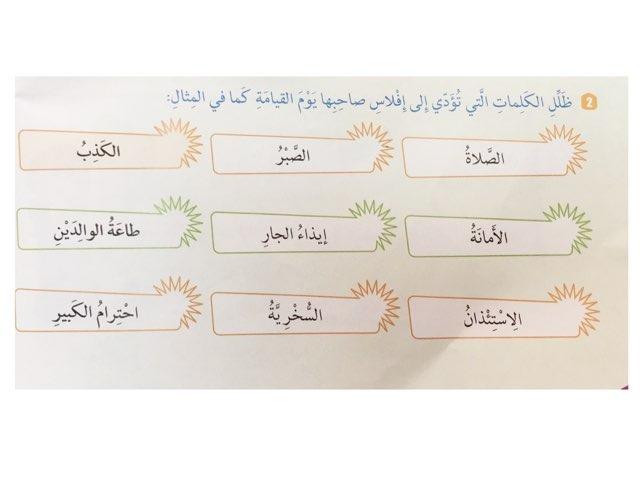 المفلس الحقيقي by Esmat Ali