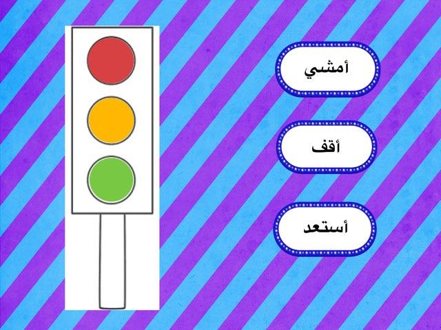 لعبة 145 by Manar Mohammad