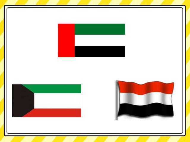 فجر الحمادي علم و خريطة دولة الكويت by fajer alhammadi