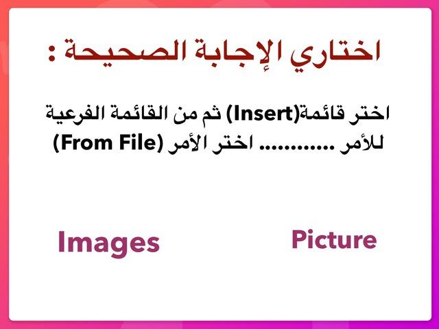 عاشر الأسبوع الخامس by Shahad Almwaizry