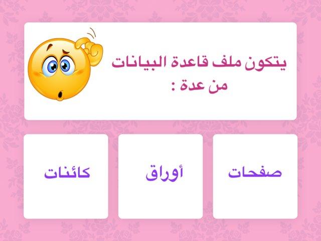 ١١-١-٢ by Heba aldahabi
