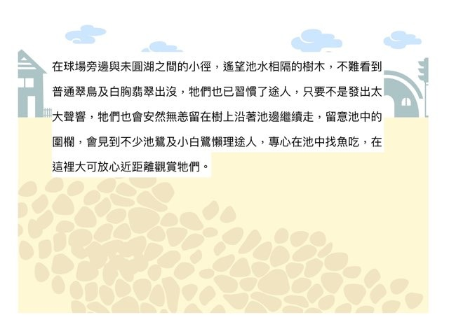 描寫 by lai pu yi