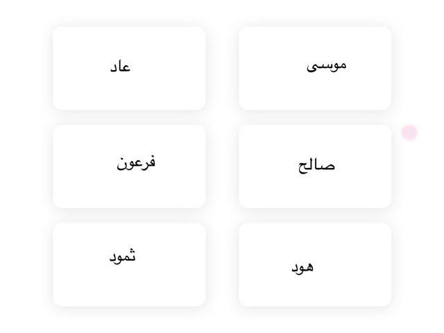 لعبة 96 by أمل الشروق
