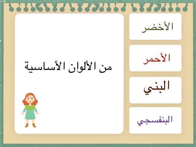 الفن by Fatimah Alsharaf