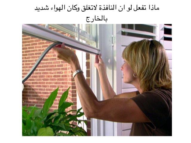 ٣ كلمات - الماء والهواء by Anayed Alsaeed