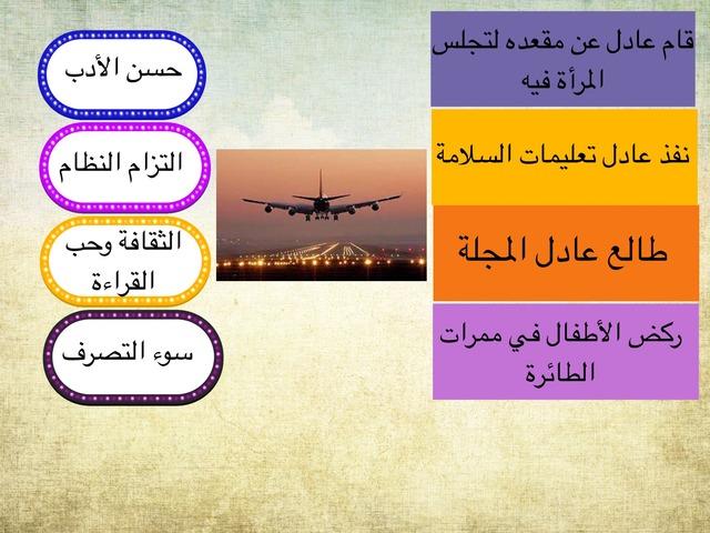 النصف والنصف الآخر by شريفة الشمراني
