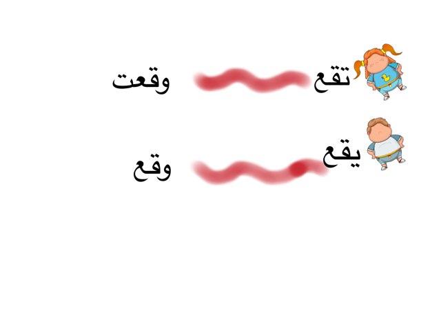 Game 33 by om malik