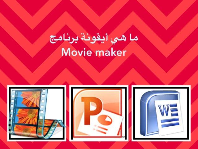 لعبة 68 by Asma Hamad