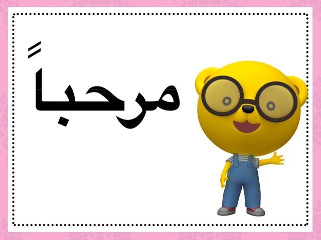 أشكال فراغ ثلاثي المكعب  by 3doosh Al3jmi