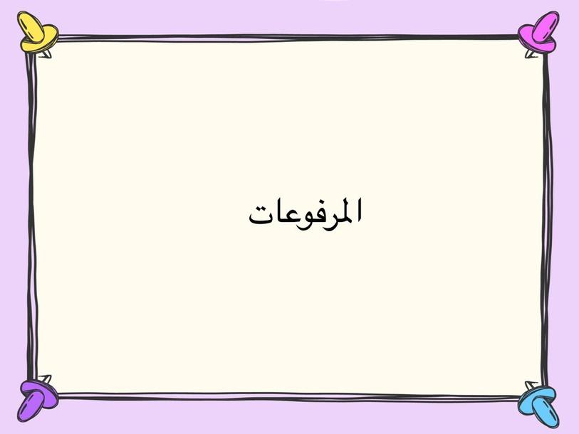 تداا by Zainab ali