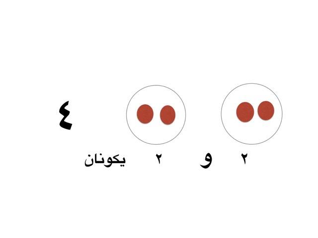 مكونات ٤ by موضي ناصر