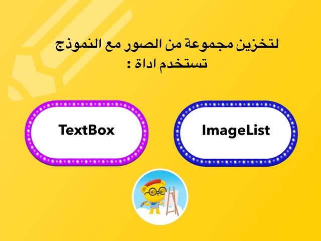 مراجعة Radiobutton by Heba aldahabi
