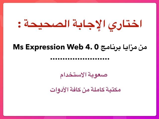 عاشر ١ by Shahad Almwaizry