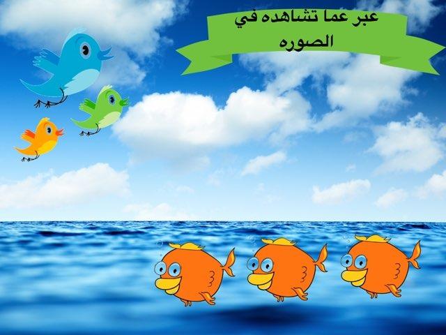 لعبة 171 by Noni Al3nezi