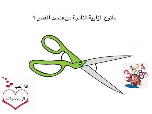 ٢. /.  ١ by نوره المنجومي