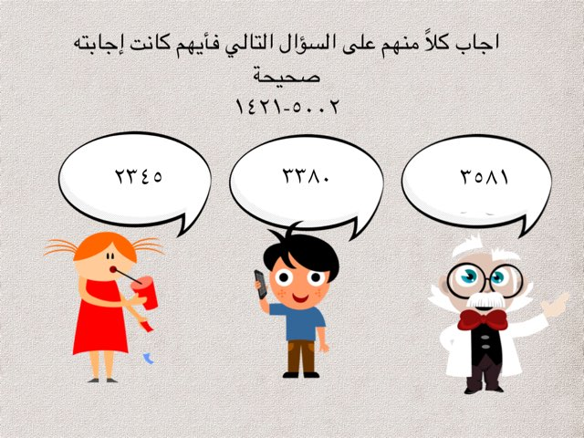 رابع وخامس by Emo Gh