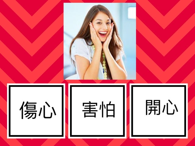 心情形容詞 by Wong stephenie