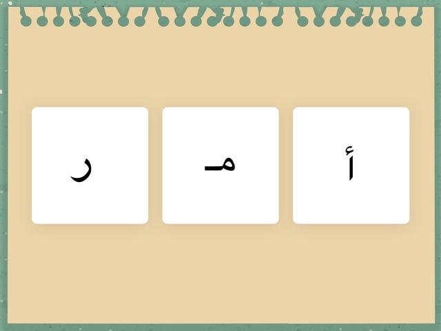 تجريد م by Fatma Alfailkawi
