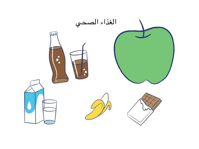 عواصم by Reham Dukeel