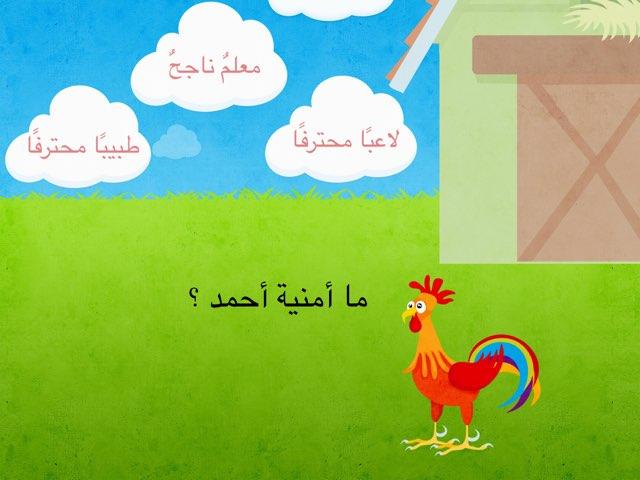 لعبة 17 by سارآ المطيري