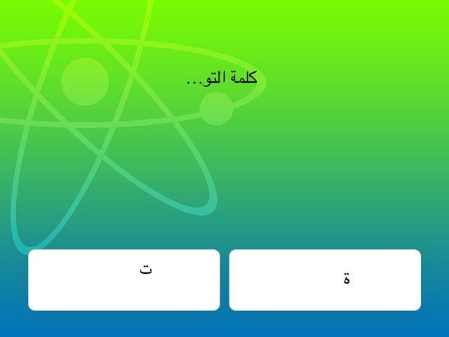 التوت by mohamed Swaed