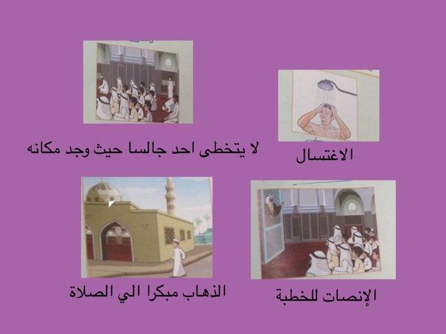 لعبة 8 by محمد سعد