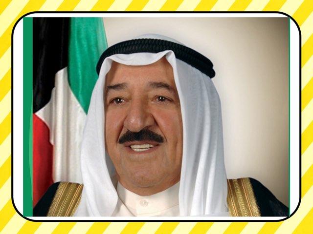 اكتب اسم الشيخ  by Doaa Mohamad