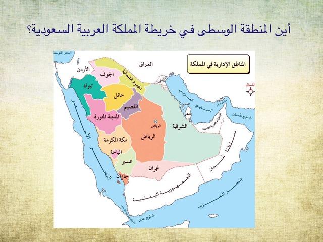 عيش السعودية by اشواق القرشي
