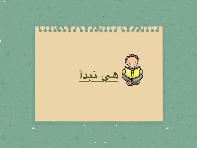 البطاقة الإرشادية by إبداع تقني